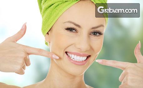Почистване на зъбен камък и полиране, плюс преглед, или фотополимерна пломба