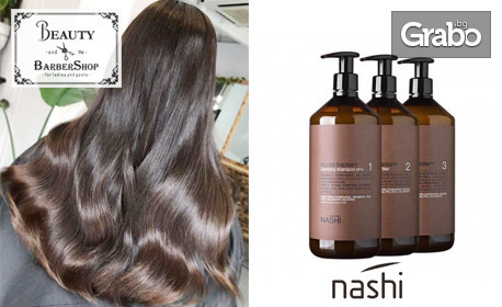 Иновативна колагенова филър терапия за коса! Възстановяване на косата с арган, колаген, еластин, кератин и стволови клетки