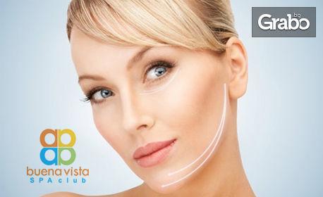 Терапия за лице или лице, шия и деколте с хиалурон, плюс безиглена мезотерапия Mesowave Premium