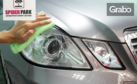 Външно полиране и запечатване на фарове на автомобил с висококачествени продукти