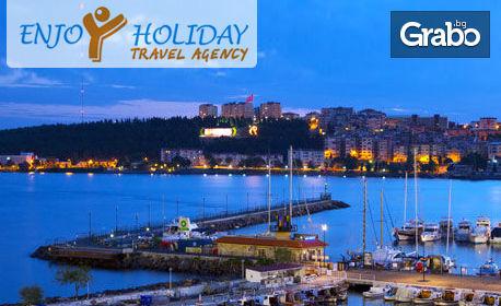 5 дни в Турция! Екскурзия до Айвалък, Чешме, Измир и Чанаккале с 4 нощувки, закуски, 3 вечери и транспорт