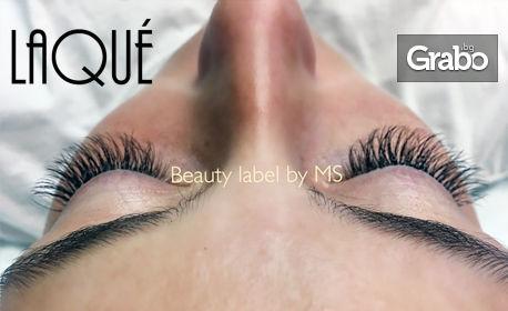 Удължаване и сгъстяване на мигли - с метод по избор, от Студио за красота Laque