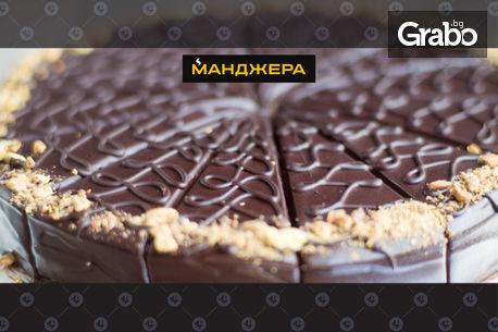 Торта по избор с 8 парчета