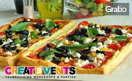 2кг италианска бутер пица по избор