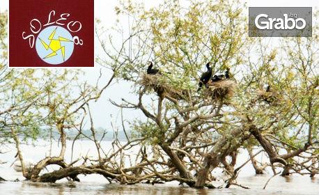 Един ден в Гърция! Екскурзия до езерото Керкини на 24 Юни