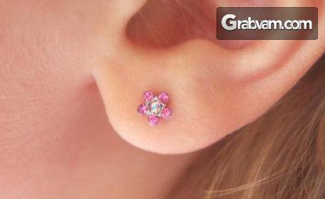 Пробиване на уши и чифт американски медицински обици с антиалергично покритие