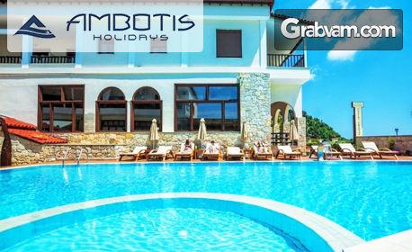 Ранни записвания за почивка на Халкидики! 3 или 4 нощувки със закуски и вечери за двама в Хотел Xenios Possidi Paradise****