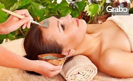 Лифтинг масаж на лице, шия и деколте, класическо почистване или anti-age терапия на лице с aлго маска с водорасли