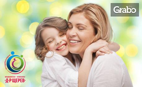 """Пакет """"40 Плюс - Пременопауза""""! Гинекологичен преглед с ултразвук, изследване на 5 хормона, плюс мамография и консултация"""