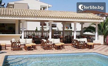 Морски релакс на Халкидики! 7 нощувки на база All Inclusive в Хотел Calypso Siviri, Сивири