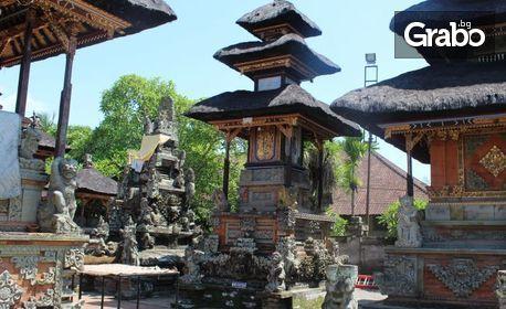 Ранни записвания за екскурзия до острова на боговете - Бали! 7 нощувки със закуски, плюс самолетен транспорт