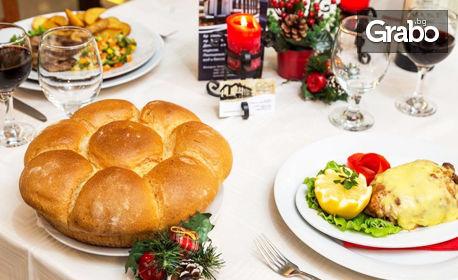 Нова година в Тетевен! 3 нощувки със закуски и 2 вечери - едната празнична, плюс транспорт