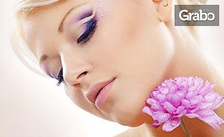 Почистване на лице с ултразвук, пилинг, д'арсонвал, лимфен дренаж и криотерапия