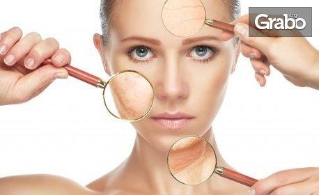 Лазерно подмладяване на шия или лице