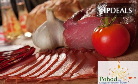 За Фестивала на шушеницата в Сърбия! Екскурзия до Цариброд и Пирот с нощувка със закуска и празнична вечеря, плюс транспорт