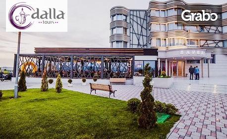 Посрещни 8 Март в Лесковац, Сърбия! Нощувка със закуска и празнична вечеря - със или без транспорт, от Dalla Tours