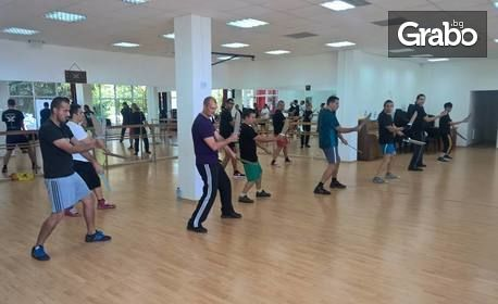 2 тренировки по китайската бойна система и техника Винг Чун Кунг Фу