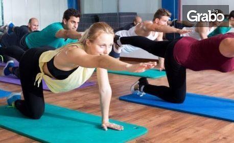 5 посещения на йога
