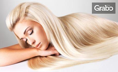 Полиране на коса с полировчик за премахване на цъфтящи краища - без или със плитка