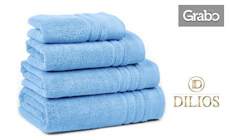 """Луксозна хавлиена кърпа """"Монте Карло"""" 100х150см - в цвят по избор"""