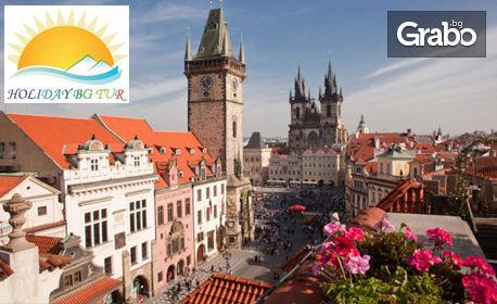 Шестдневна екскурзия до Будапеща, Прага и Виена! 4 нощувки със закуски и транспорт