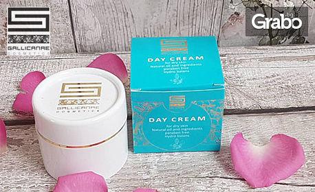 Дневен и нощен крем за лице Gallicanae, или козметичен комплект със 7 натурални продукта Seven Roses