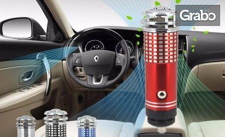 Йонизатор за пречистване на въздуха в автомобила Silver Clean Air