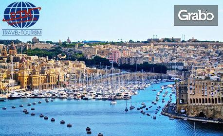 изображение за оферта Посети Малта! 7 нощувки със закуски, плюс самолетен билет, от ПТМ Интернешънъл България