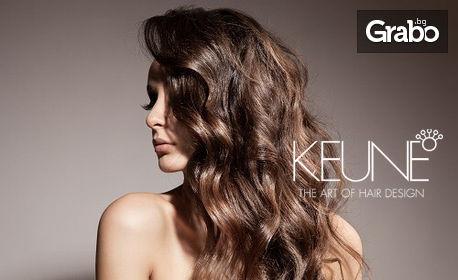 За косата! Масажно измиване и сешоар, или арганова терапия с термо компрес, серуми и сешоар