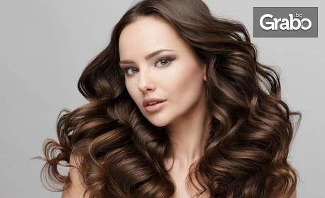 Масажно измиване на коса с продукти на L'Oréal, подстригване, маска и оформяне с маша или преса