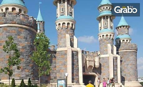 В Истанбул през Юни! 2 нощувки със закуски, плюс транспорт и посещение на Увеселителен парк Vialand, Мол Forum Istanbul и Лозенград