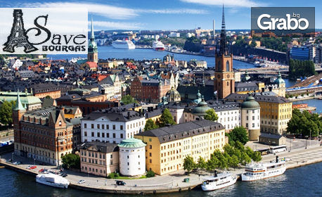 През Ноември до Берлин, Рощок, Копенхаген и Осло! 3 нощувки, 1 закуска и самолетен транспорт