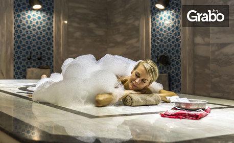 Луксозна Нова година в Кушадасъ! 4 нощувки на база Ultra All Inclusive в Хотел Seven Seas Sealight Elite 5* и празнична вечеря