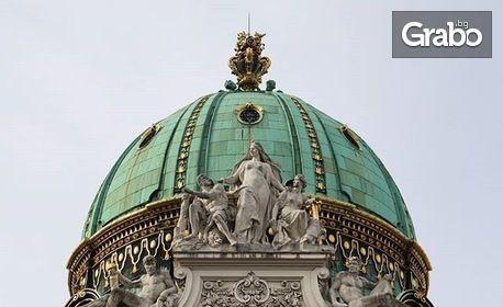 Екскурзия до Братислава, Бърно и Будапеща! 3 нощувки със закуски, плюс транспорт и възможност за Прага и Виена