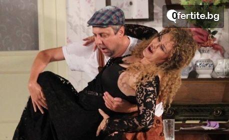 """Звезден състав в комедията """"Тя, той и още двама - трима"""", част от фестивала София Моно, на 20 Юли"""