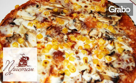 Малка или голяма пица Ирис
