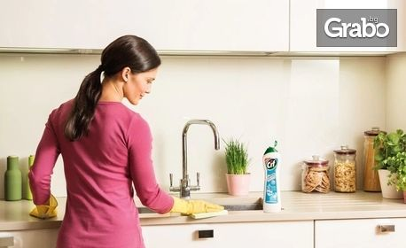 Основно почистване на дом или офис с площ до 80кв.м, плюс дезинфекция с гореща пара