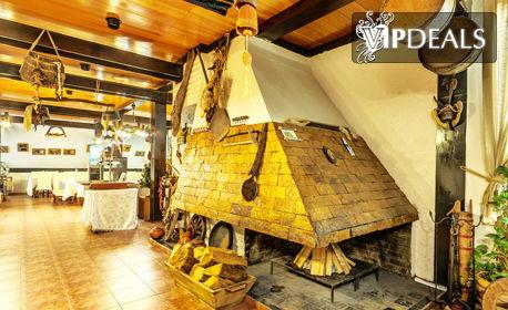 До края на Ноември в Боровец! Нощувка със закуска и възможност за вечеря