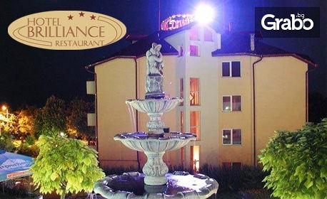 Нова година във Варна! Нощувка с празнична вечеря, или празничен куверт