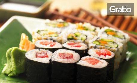 Японска кухня! Суши сет с 10 или 12 хапки