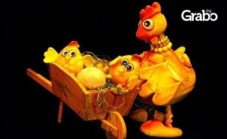 """Вход за един възрастен и едно дете до 12г за спектакъла """"Яйцето"""" на 28 Април, плюс разходка в Замъка """"Влюбен във вятъра"""", Равадиново"""