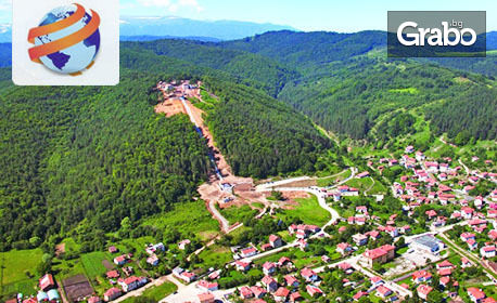 Еднодневна екскурзия до Цари Мали град, Ресиловски манастир и Дупница през Юли и Август