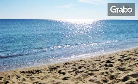 През Юни в Обзор! 5 нощувки за двама или трима - точно до плажа