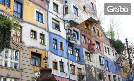 За 14 Февруари или 8 Март в Прага, Будапеща и Виена! 5 нощувки със