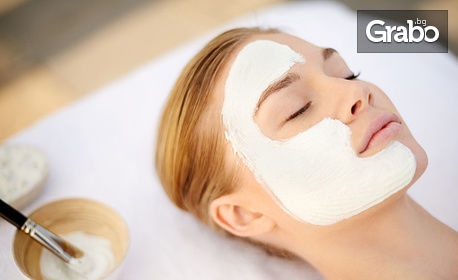 Грижа за лицето - терапия с агран и маслина, или пилинг, масаж и маска