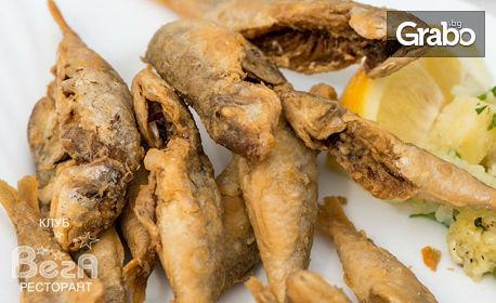 1кг Средиземноморско плато - пържен сафрид и скариди, панирани калмари и млечен сос
