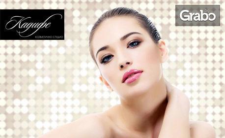 Дълбоко почистване на лице, плюс терапия с триполярен RF лифтинг