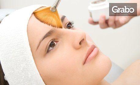 Дълбок пилинг на лице с алфа хидрокси и гликолови киселини Intensa Med - без или със ампула Хиалурон чист фактор 5