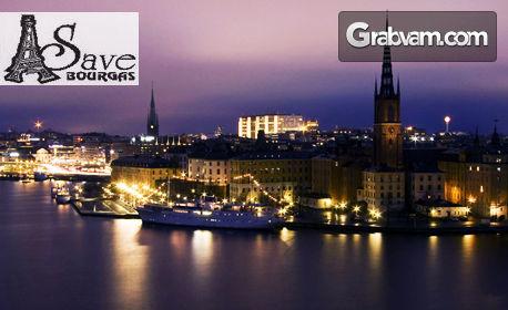 Екскурзия до Стокхолм, Хелзинки, Санкт Петербург, Нарва и Талин! 7 нощувки, 5 закуски и 3 вечери, плюс самолетен транспорт