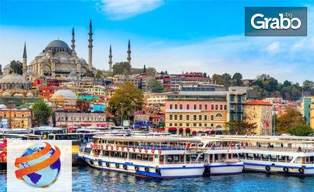 Посети Истанбул с 4 нощувки със закуски, транспорт и възможност за